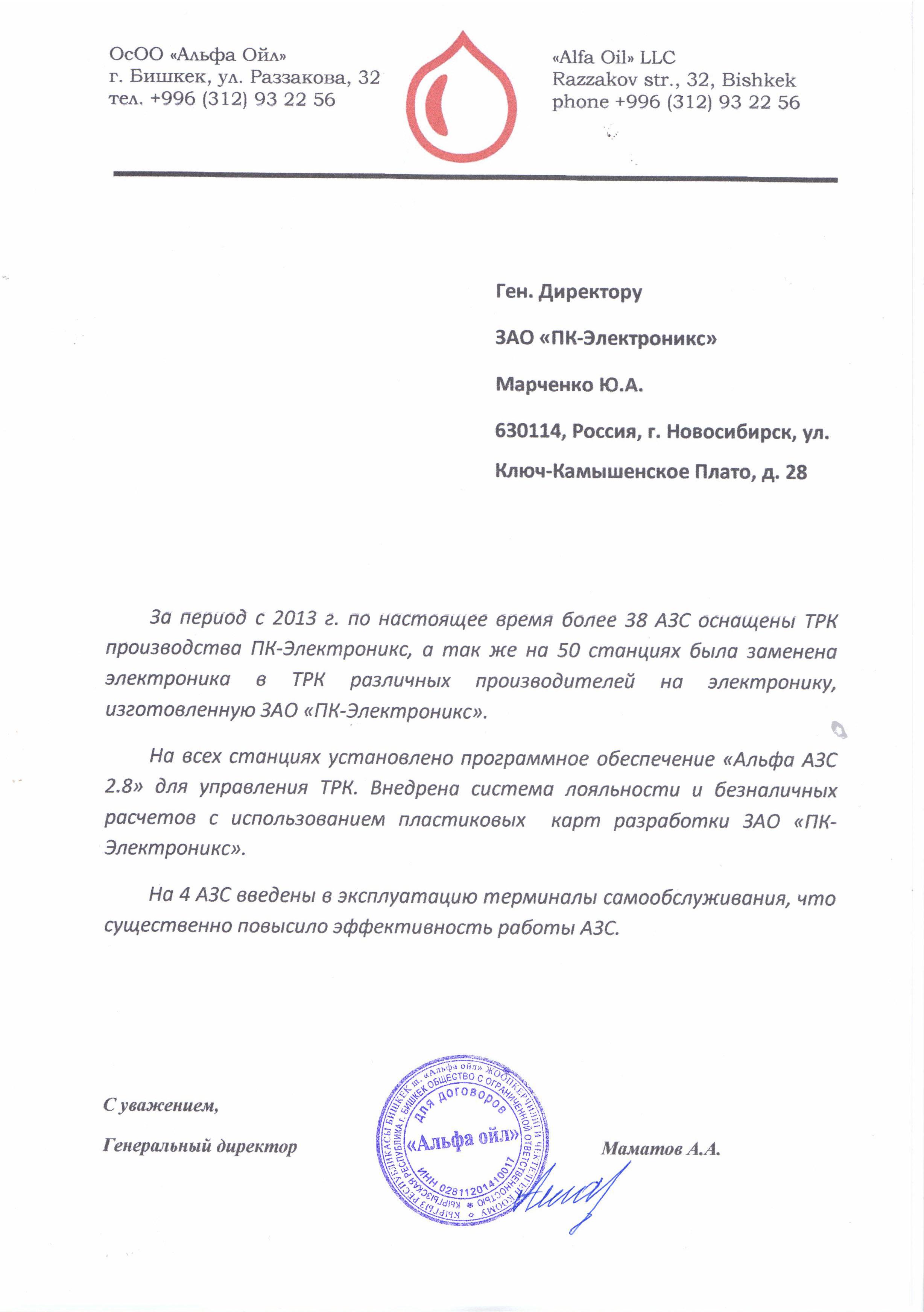 работа на азс лукойл вакансии в москве заправщик